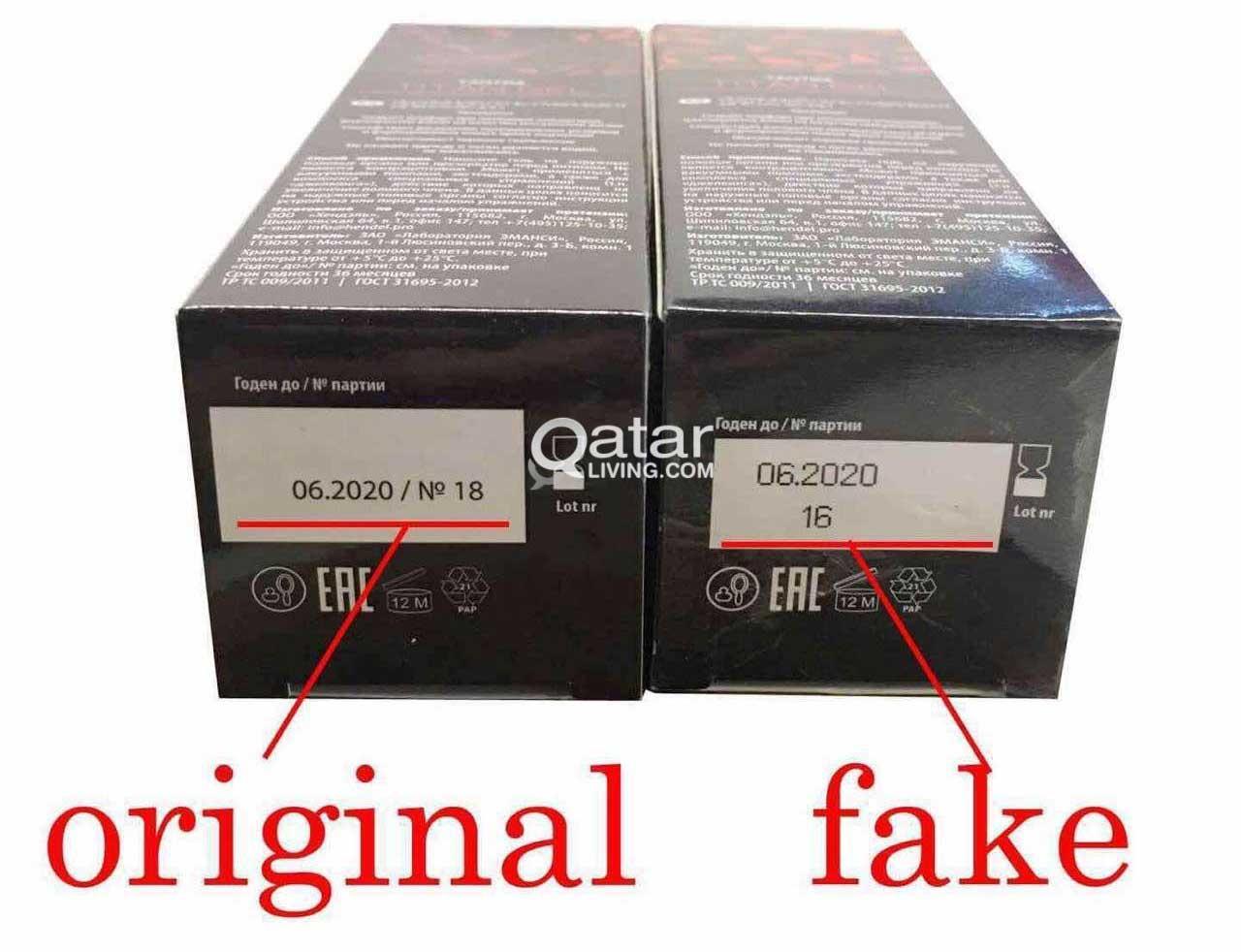 titan-gel-original-and-fake